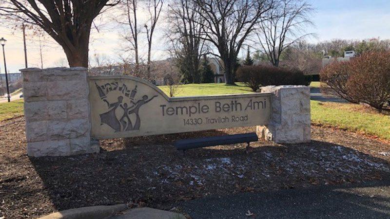 Temple Beth Ami